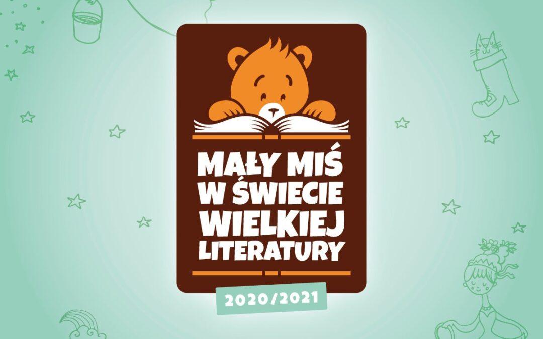 """""""Mały Miś w świecie wielkiej literatury"""""""